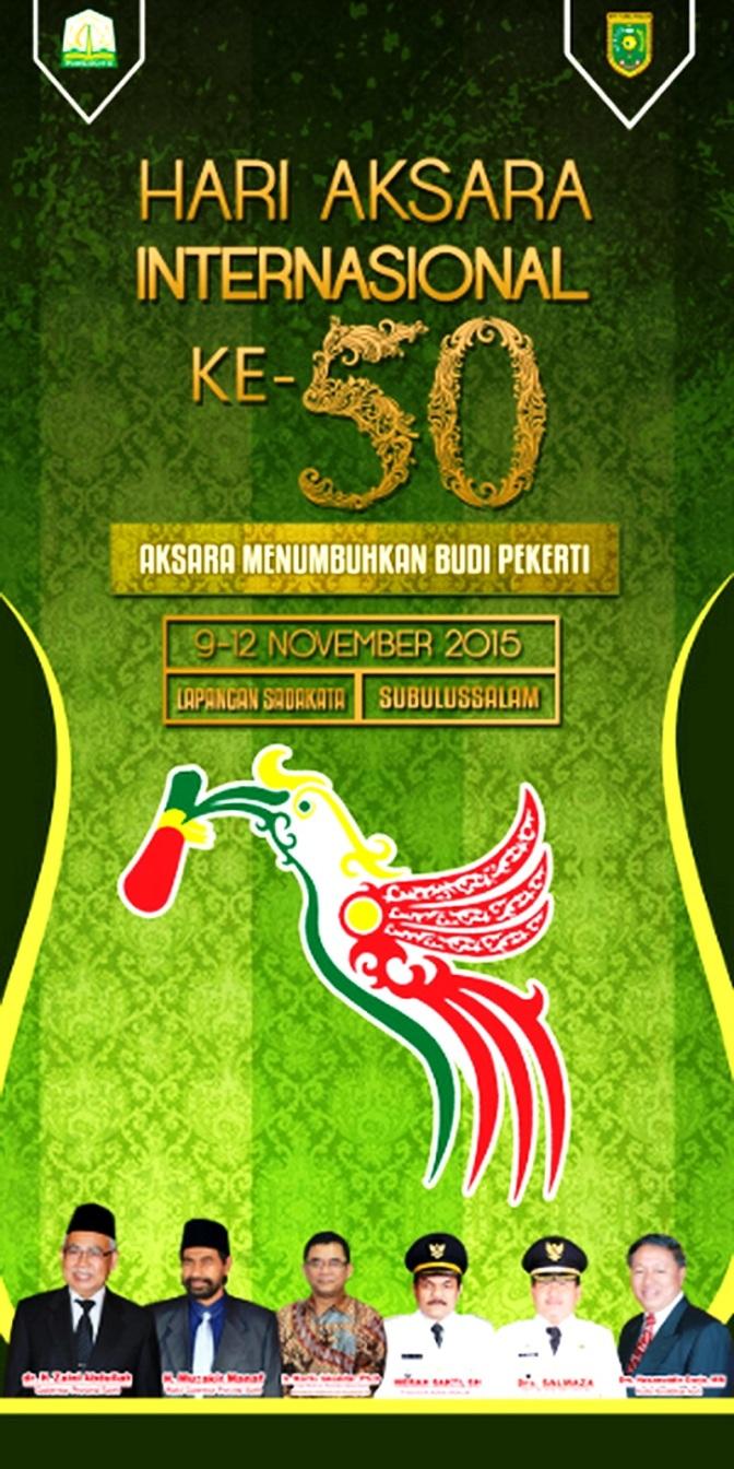 Puncak Peringatan HAI ke 50 di Kota Subulussalam 9-12 November 2015